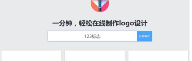logo生成.cn