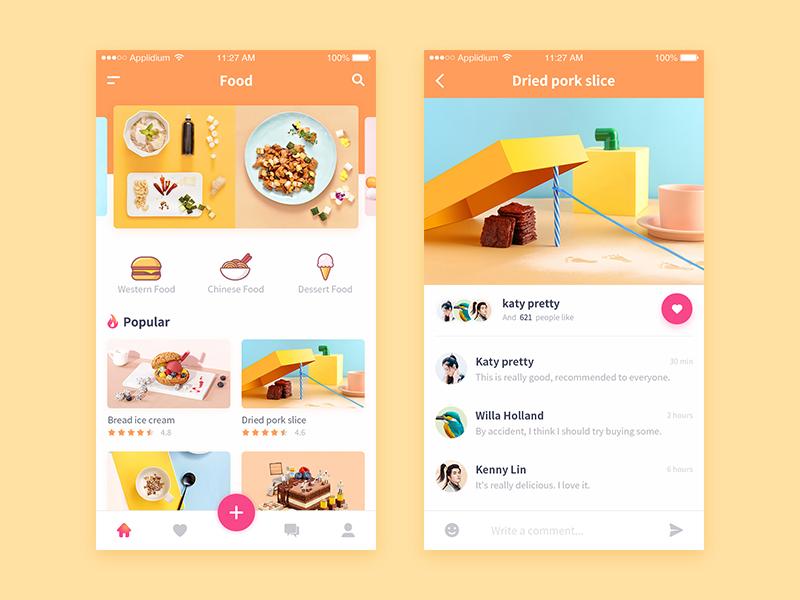 美食app设计