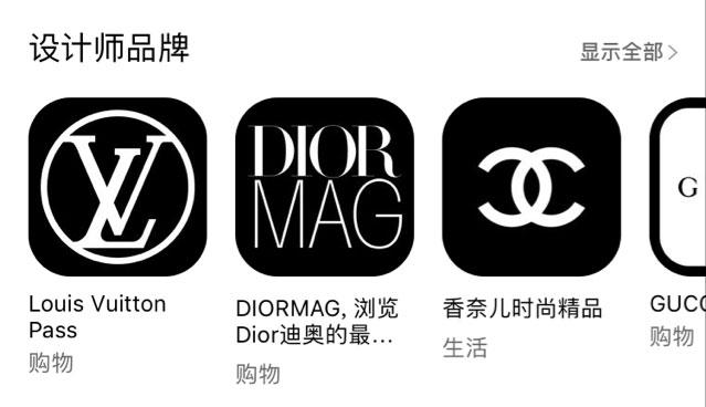 Designer App Design