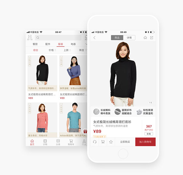 App design picture selection specification 33