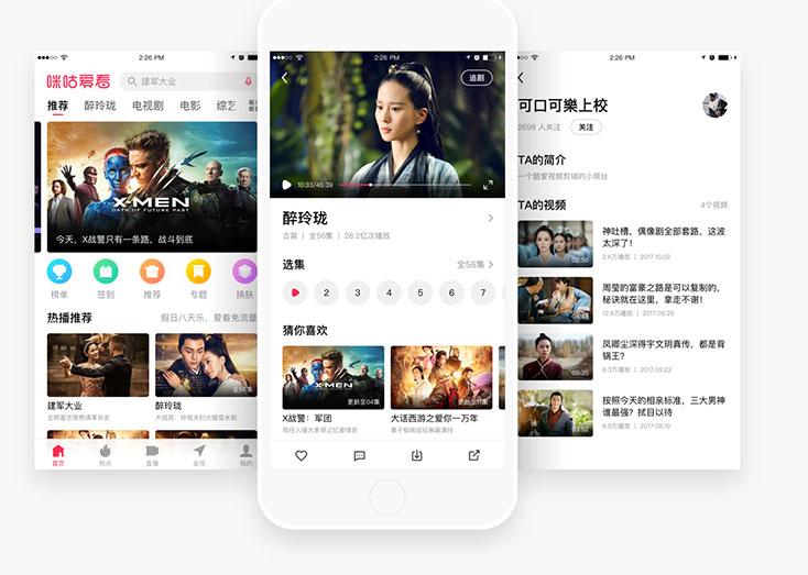 App design picture selection