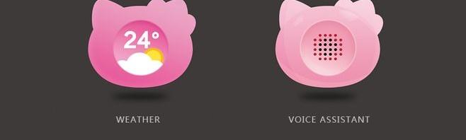 可爱猫的造型创意图标设计