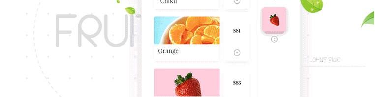 app水果选购