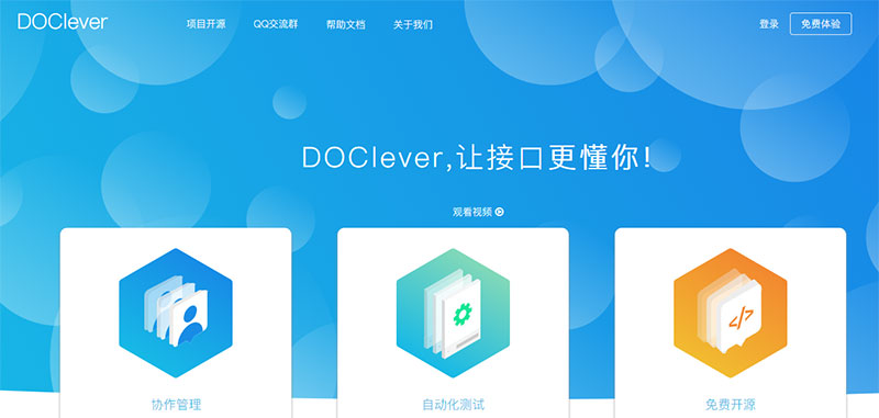 doclever
