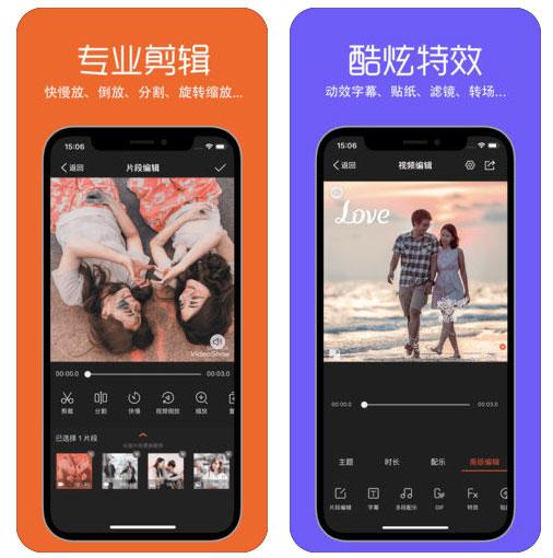 乐秀app2