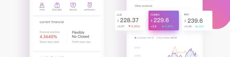 紫外光色app界面设计