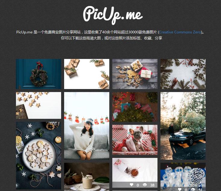 picup-免费图片素材酷站