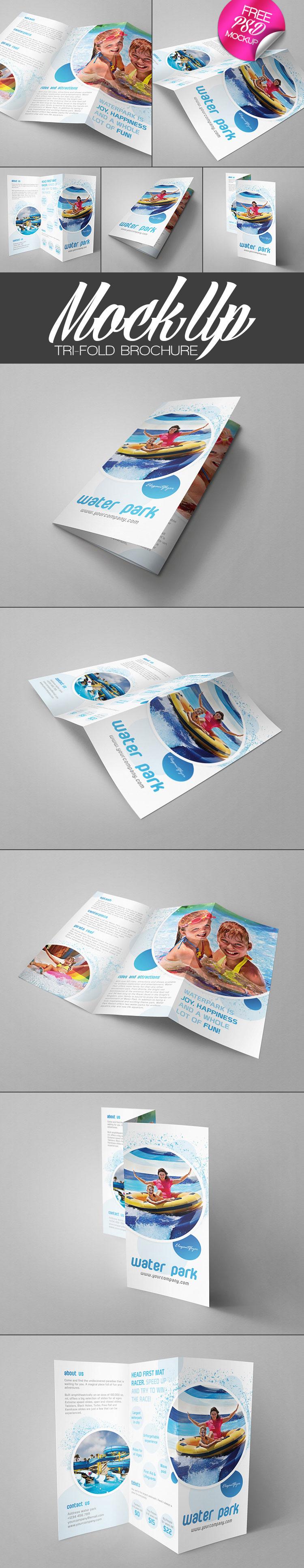 三折叠宣传册设计样机