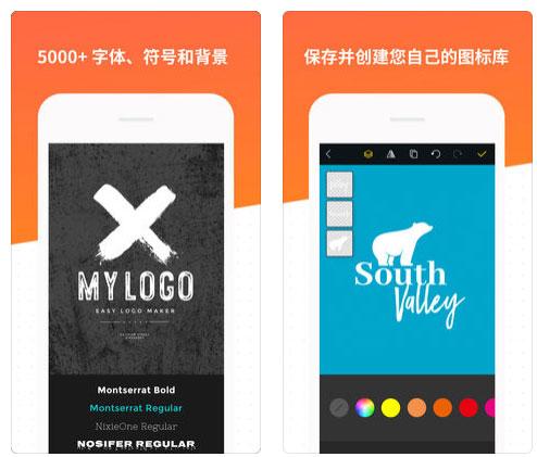 Logo-Maker-Shop---文字与平面设计创作工具2