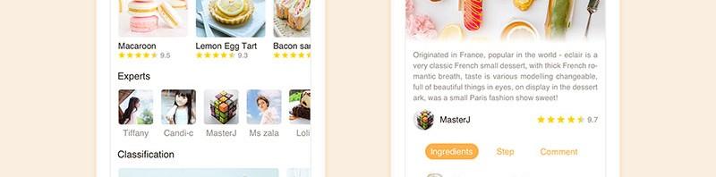 美食app界面设计