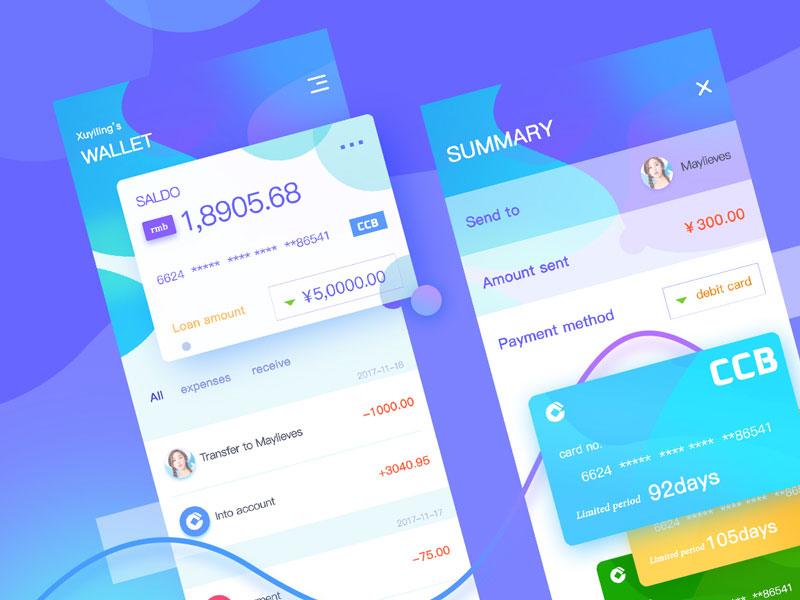 app钱包页面设计