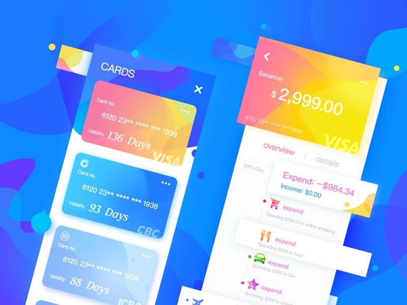 app钱包页面设计2