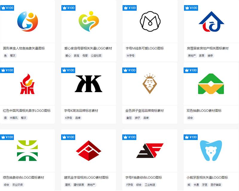 logo生成设计案例