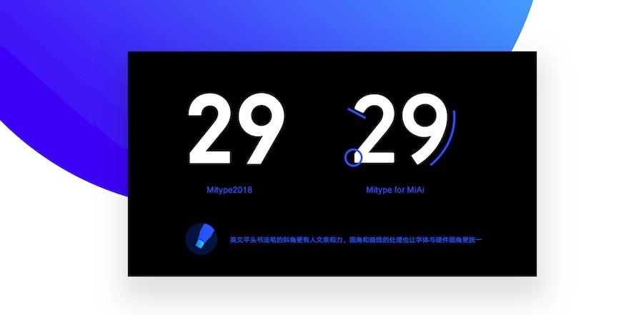 触屏音箱的UI界面设计方法设计软件机械手册3.0v图片