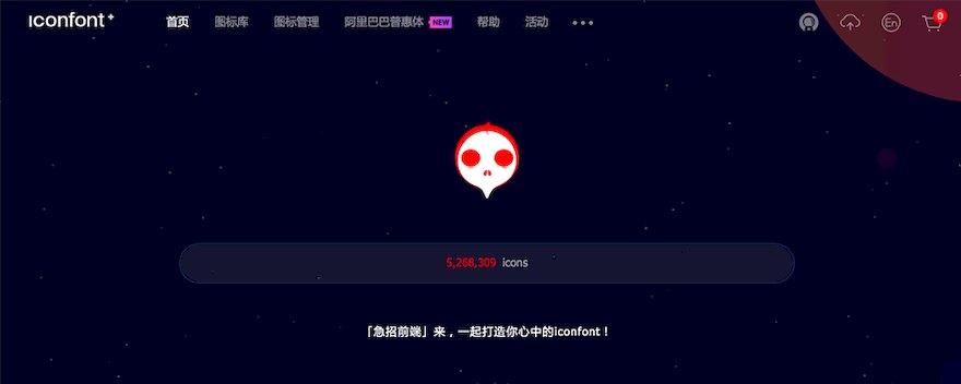 UI设计师网站的v网站工具和常用北京平面设计哪个好图片