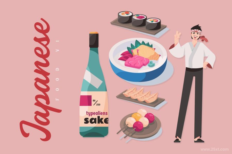 25xt-155920 Japanese-Food-V1---Illustrationsz2.jpg