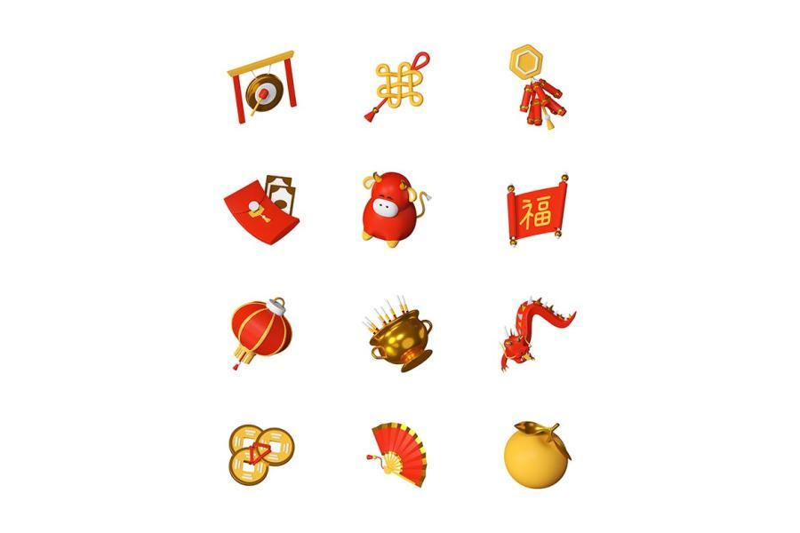 25xt-127620 Chinese-New-Year---set-of-colorful-3d-iconsz4.jpg
