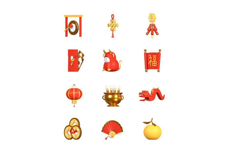 25xt-127620 Chinese-New-Year---set-of-colorful-3d-iconsz5.jpg