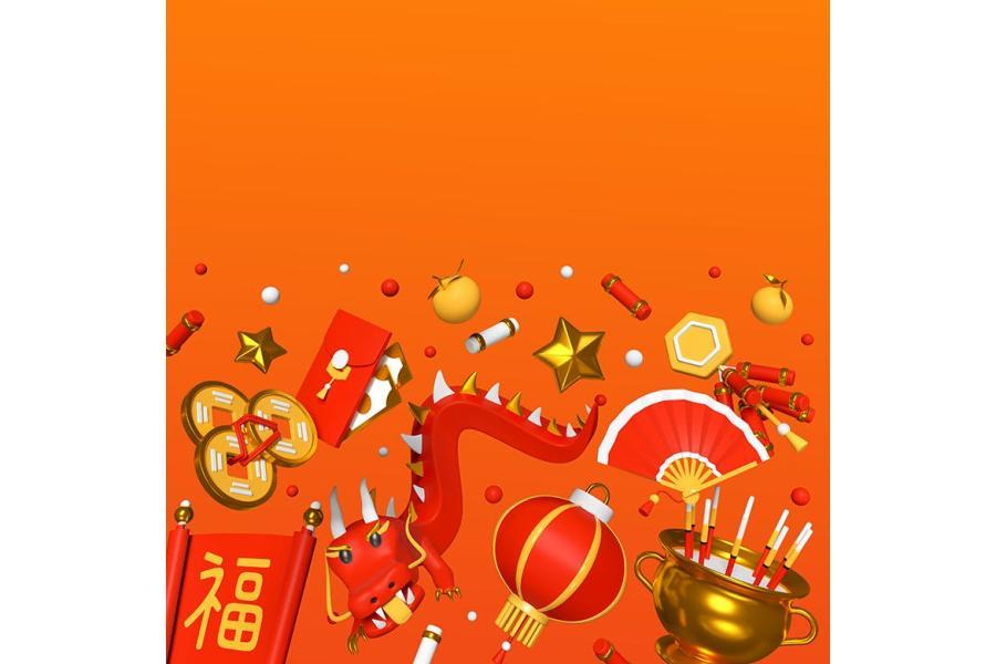 25xt-127632 Happy-Chinese-New-Year---colorful-3d-bannerz3.jpg