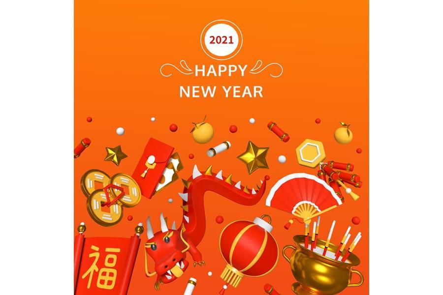 25xt-127632 Happy-Chinese-New-Year---colorful-3d-bannerz4.jpg