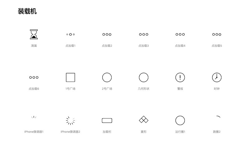 animated-icons 5.jpg