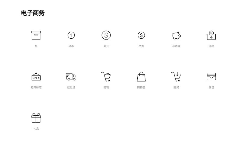 animated-icons 8.jpg