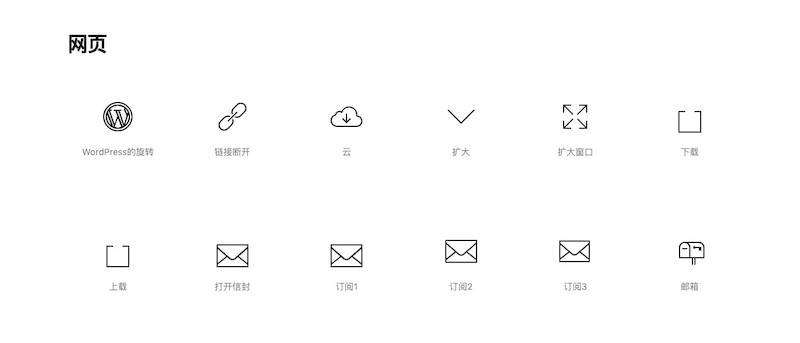 animated-icons 1.jpg