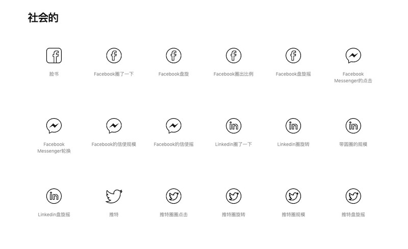 animated-icons 6.jpg