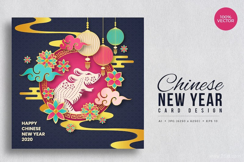 Chinese New Year, Rat Year Vector Card-2.jpg