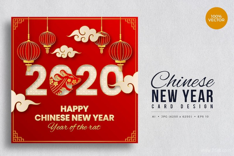 Chinese New Year, Rat Year Vector Card-1.jpg