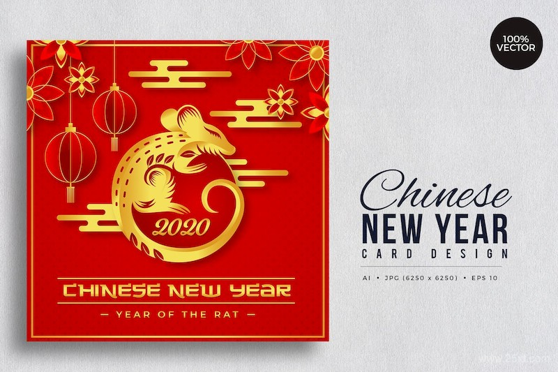 Chinese New Year, Rat Year Vector Card-3.jpg
