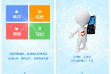 【Iphone版】APP设计详细解析-焦点图UI设计