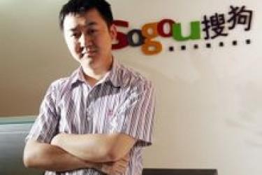 王小川:移动互联网的创业机会并不多,移动互联网泡沫更严重