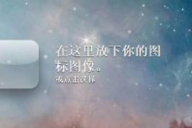 Flinto让你在iphone主屏幕上轻松地测试我们设计的iOS图标设计