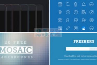 免费APP设计素材资源网站-freebiesgallery