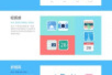 APP图标设计教程:扁平化设计风格分析