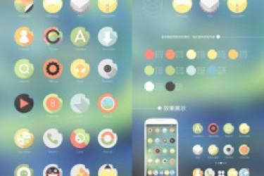 9个提升APP界面设计美观度的免费APP icon图标集