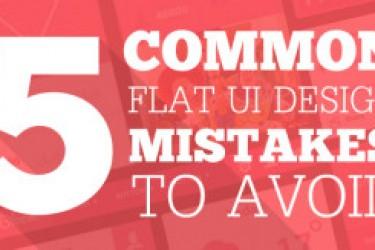 扁平化设计中应避免的五种错误