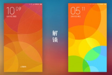 安卓app设计规范整理和Android APP设计篇