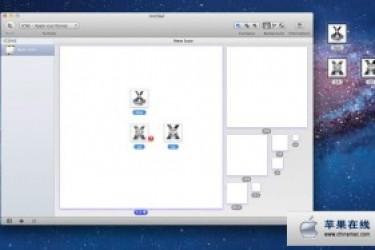 最佳移动iOS APP设计工具推荐和介绍
