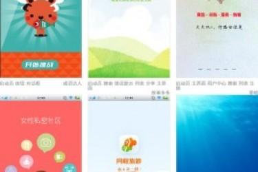 Android APPUI界面设计灵感收藏地-APKUI