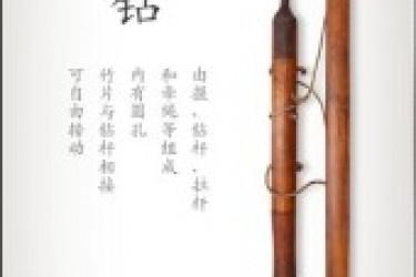 4款中国风设计风格的手机APP界面设计欣赏