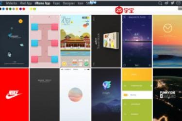 小白学APP设计:自学UI设计手册与职业规划