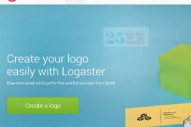 logaster—国外专业的在线商标设计和logo设计