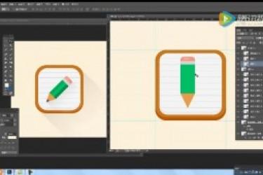 入门级APP图标设计:铅笔icon设计视频教程