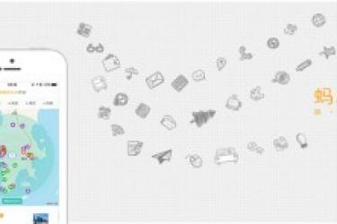 蚂蜂窝自由行APP首页设计欣赏与官网动画设计