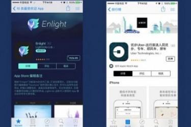 9个App Store应用截图优化技巧与干货,值得一阅