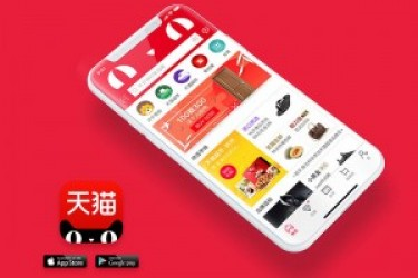 iphone X天猫首页概念APP设计方案抢先看