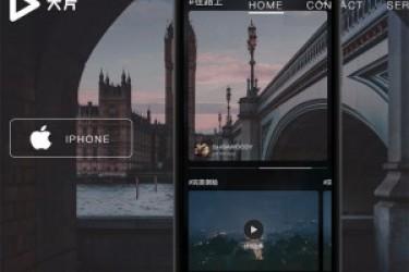 以视觉动态排版为主导的短视频APP—大片APP