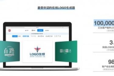 LOGO生成—AI智能LOGO工具完成10万个LOGO设计